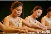 金和古筝成人教学课堂